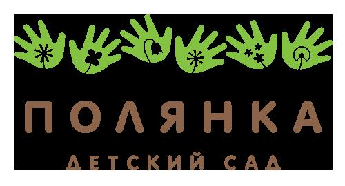 МКДОУ №183 города Кирова
